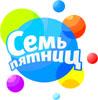 ТЦ «Семь Пятниц»